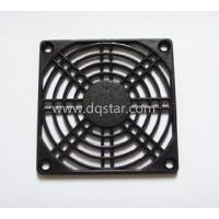 Buy cheap ProductFAN ACCESSORIES Plastic Guard product