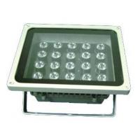 Buy cheap LED high power projection lamp from wholesalers