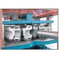 Buy cheap HDPE/PP/PVC Horizontal type Double Wall Corrugated Pipe Extrusion line from wholesalers