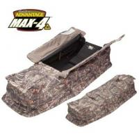 Buy cheap Layout Blinds & Slot Decoy Bags Man Cave from wholesalers