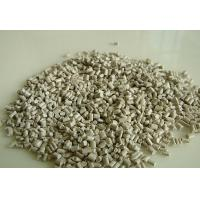 Buy cheap LDPE from Wholesalers