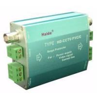 Buy cheap Triad video frequency lightning arrester from wholesalers