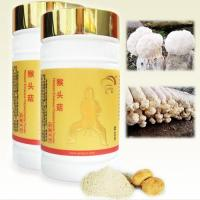 Buy cheap Hericium Erineus(Monkeyhead,Lion'mane) Hericium Erinaceus,monkey head mushroom Polysaccharide powder from wholesalers