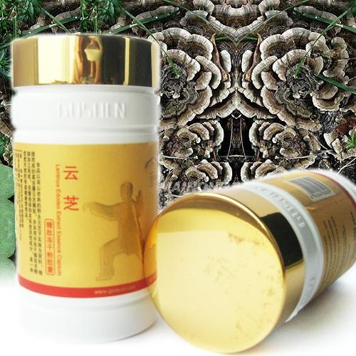 Quality Coriolus Versicolor(Yunzhi,Turkey Tail) Coriolus Versicolor Polysaccharide Essence Capsule(high glycopeptides) for sale