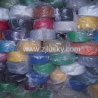 Buy cheap Mops Yarns Blanket Yarn product