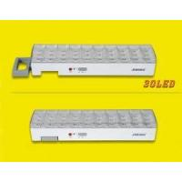 Buy cheap 9230: Rechargeable 30 LEDS, 4V 2.5Ah Lead-Acid battery product