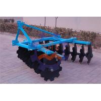 Buy cheap Disc Harrow Series 1BQX Light-duty Mounted Harrow from wholesalers