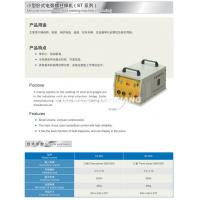 Buy cheap Nozzle connectorMinitype Horizontal Arc Stud Welding Machine (ST Series) from wholesalers
