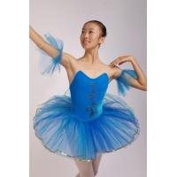 Buy cheap Current Location: Home Page > Product > Costumes > Ballet > SH060 product