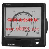 Buy cheap Electronics LCD Meter Electronics LCD Meter from wholesalers