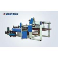 Buy cheap Paper Sheeter from wholesalers