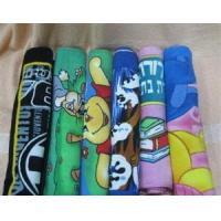 Buy cheap Printing Terry Towel from wholesalers