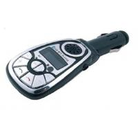 Buy cheap Car_MP3_Players HS-BT05 with bluetooth from wholesalers