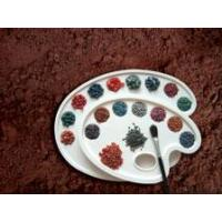 Buy cheap Colorants Colorants Organic Pigments for Plastics and Specialty Applications product