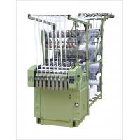 Buy cheap Product ID:KZP8/25-V5 Nylon High Speed Zipper Needle Loom from wholesalers