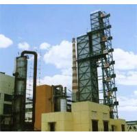 Buy cheap Others Air Separation Plants Others from wholesalers