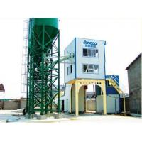 Buy cheap Ready Mixed Mortar Mixing Plant from wholesalers