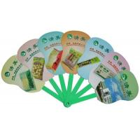 Buy cheap Pomotional gifts fan product