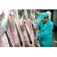 Buy cheap FROZEN MEAT goat meat from wholesalers