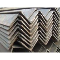 Buy cheap Angel steel product