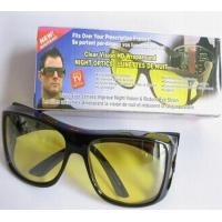 Buy cheap HD Vision Sunglasses from wholesalers