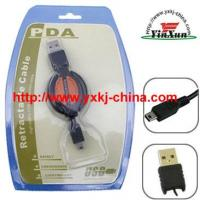 Buy cheap Cable Product USB Data ROHS from wholesalers