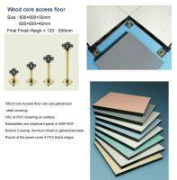 Buy cheap Woodcore Raised Floor from wholesalers