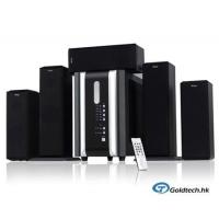 Buy cheap 5.1 Channel Home Theater Speaker System(T5010) from wholesalers