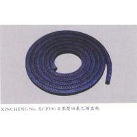 Buy cheap Die-form Series GRAPHITE /PTFE BRAIDED PACKING from wholesalers