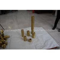 Buy cheap Shank Adaptor from wholesalers