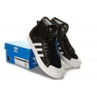 Buy cheap Adidas shoes trend III-2 from wholesalers
