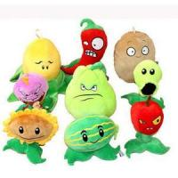 Buy cheap Plants vs Zombies from wholesalers