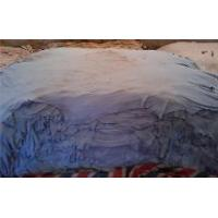 Buy cheap Wet Blue Leather from wholesalers