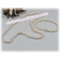 Buy cheap AAA+ 16 Round 5.5-6mm White Akoya SaltWater Pearl Necklace from wholesalers