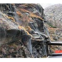 Buy cheap Rockfall Protection from wholesalers
