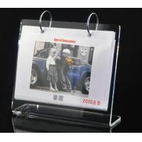 Buy cheap Acrylic Calendar Stand from wholesalers