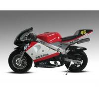 Buy cheap 49CC Pocket bike from wholesalers
