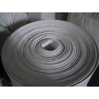 Buy cheap Non woven chemical sheet from wholesalers