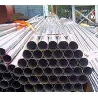 Buy cheap Stainless Steel Pipes and Tubes from wholesalers
