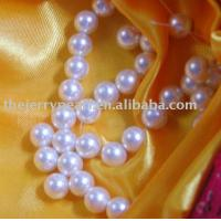 Buy cheap round pearl beads--good quality freshwater loose pearl from wholesalers