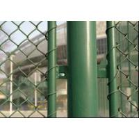 Buy cheap Sport Fence from wholesalers