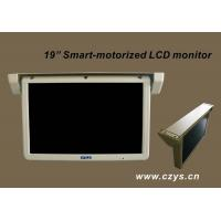 Buy cheap 19inch Smart-motorized LCD monitor from wholesalers