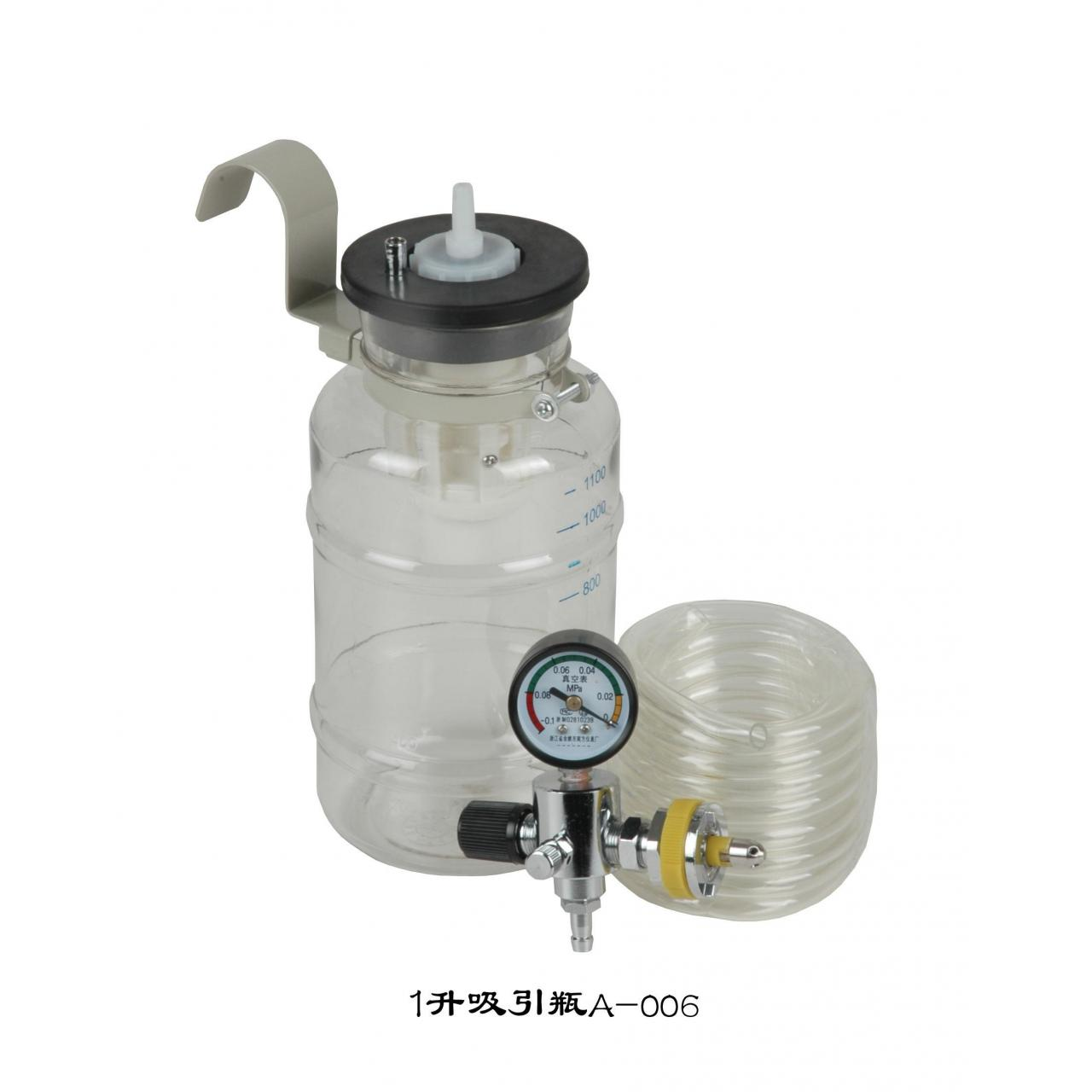 Buy cheap Suction Unit System(Ohmeda Quick-connect) from wholesalers