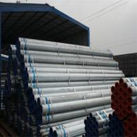 Buy cheap Galvanized steel pipeModel from wholesalers