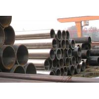 Buy cheap St52 seamless steel from wholesalers