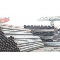 Buy cheap A53 seamless steel p from wholesalers