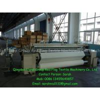 Buy cheap Supply Jet Loom, Weaving Machinery product