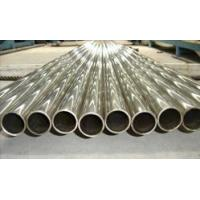 Buy cheap Concentrated Nitric Acid Resistant Pipe from wholesalers