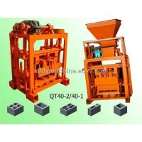 Buy cheap Cement Hollow Block Making Machine QT40-1 from wholesalers