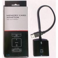 Buy cheap PS3 Memory Card Adaptor from wholesalers